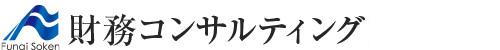 財務コンサルティングドットコム