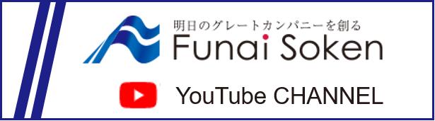 財務YouTubeチャンネル